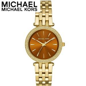 マイケルコース MICHAEL KORSMK3408 時計 腕時計 レディースブラウン ゴールド  (k-15)|ryus-select
