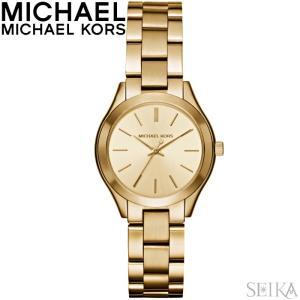 マイケルコース MICHAEL KORS MK3512時計 腕時計 レディース ゴールド|ryus-select