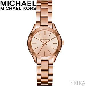 マイケルコース MICHAEL KORS MK3513時計 腕時計 レディース ピンクゴールド|ryus-select