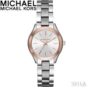 マイケルコース MICHAEL KORS MK3514時計 腕時計 レディース シルバー ピンクゴールド|ryus-select