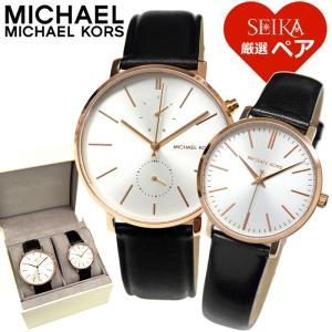 (レビューを書いて5年保証) 時計 ペアウォッチ マイケルコース MICHAEL KORS MK3859 腕時計 メンズ レディースピンクゴールド ブラック レザー|ryus-select