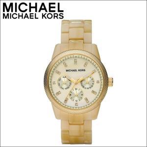 【商品入れ替えクリアランス】マイケルコース MICHAEL KORS 時計 腕時計 レディース ゴールド クリーム MK5039 (k15)|ryus-select