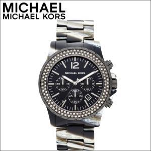 【商品入れ替えクリアランス】マイケルコース MICHAEL KORS MK5599 時計 腕時計 レディース ブラック ゼブラ(k15)|ryus-select
