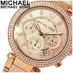 (レビューを書いて5年保証) 時計 マイケルコース MICHAEL KORS レディース (MK5896) ピンクゴールド クリスタル クロノグラフ|ryus-select