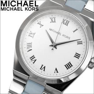 【クリアランス】マイケルコース MICHAEL KORS レディース 時計【MK6150】ホワイト×シルバー ブルー|ryus-select