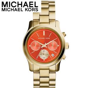 【商品入れ替えクリアランス】マイケルコース MK6162 時計 腕時計 レディース オレンジ ゴールド (k-15)【ID】|ryus-select