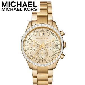 【商品入れ替えクリアランス】マイケルコース MICHAEL KORS MK6187 時計 腕時計 レディース ゴールド クリスタル (k-15)|ryus-select
