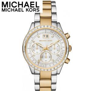 【商品入れ替えクリアランス】マイケルコース MICHAEL KORS MK6188 時計 腕時計 レディース シルバー ゴールド クリスタル (k-15)|ryus-select