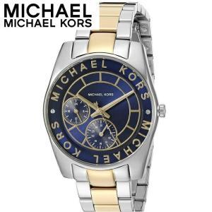 【商品入れ替えクリアランス】マイケルコース MICHAEL KORS MK6195 時計 腕時計 レディース ブルー シルバー (k-15) 青い腕時計|ryus-select