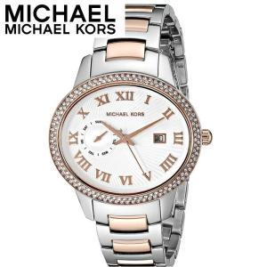 【商品入れ替えクリアランス】マイケルコース MICHAEL KORS MK6228 時計 腕時計 レディース シルバー (k-15) ピンクゴールドの腕時計|ryus-select
