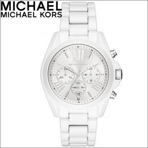 (レビューを書いて5年保証) 時計 マイケルコース MICHAEL KORS MK6585 腕時計 メンズ レディース ユニセックス ホワイト|ryus-select