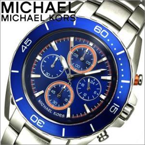 【商品入れ替えクリアランス】マイケルコース MICHAEL KORS メンズ 時計 (MK8461)シルバー ブルー×オレンジ 青い腕時計|ryus-select