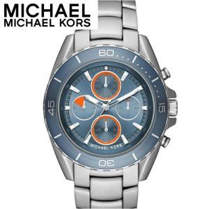 【商品入れ替えクリアランス】マイケルコース MICHAEL KORS MK8484 時計 腕時計 メンズ ブルーグレー シルバー (k-15) 青い腕時計|ryus-select