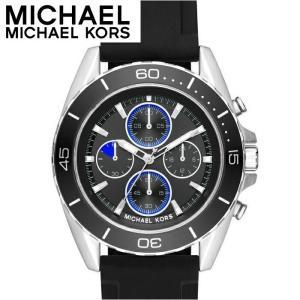 マイケルコース MICHAEL KORSMK8485 時計 腕時計 メンズ ブラック ラバー (k-15)|ryus-select