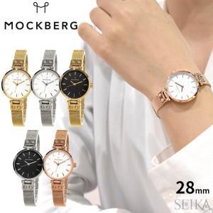 モックバーグ MOCKBERG 28mm MO 時計 腕時計 レディース シンプル 薄型 ミニ メッシュ|ryus-select