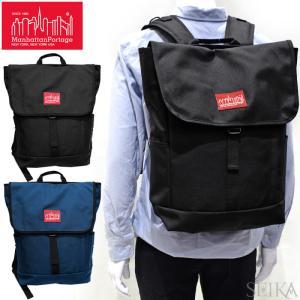 マンハッタンポーテージ 1220 MP1220 ブラック ネイビー バックパック リュック 鞄 かばん ryus-select