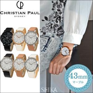 クリスチャン ポール 時計 MR-01/MR-03MR-04/MR-05/MR-07/MR-08/MR-09|ryus-select