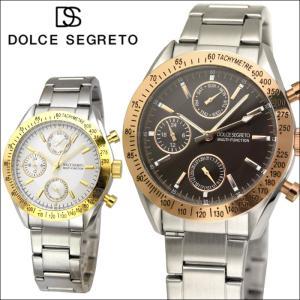 (スプリングクリアランス) ドルチェ セグレート DOLCE SEGRETO メンズ 時計 (MSM201BK ブラック×シルバー) (MSM201SV シルバー)|ryus-select