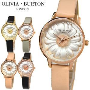 【商品入れ替えクリアランス】オリビアバートン レザー 花柄 フラワー 時計 腕時計 レディース 29mm (今春注目のニュアンスカラー)|ryus-select