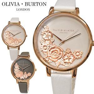 (レビューを書いて5年保証) (サマークリアランス) 時計 オリビアバートン OLIVIA BURTON レザー 38mm フラワー 腕時計 レディース ピンクゴールド グレー|ryus-select