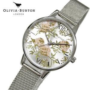 【商品入れ替えクリアランス】オリビアバートン/OLIVIA BURTON フラワー 時計 腕時計 レディース 30mm 花柄 OB16PL33(55) シルバー メッシュ|ryus-select