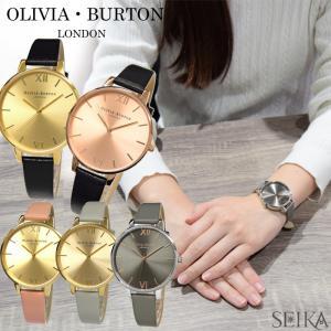 (サマークリアランス) オリビアバートン 時計 腕時計 レディース 38mm レザー プレゼント|ryus-select
