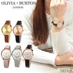 (サマークリアランス) オリビアバートン 時計 腕時計 レディース 29mm レザー プレゼント|ryus-select