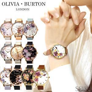 (レビューを書いて5年保証) 時計 オリビアバートン レザー 38mm フラワー 腕時計 レディース 花柄 全10種 (MDL)|ryus-select