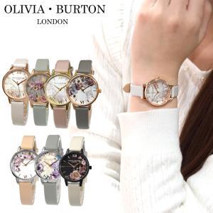 オリビアバートン レザー 花柄 フラワー 時計 腕時計 レディースゴールド ピンクゴールド シルバー 全11種類|ryus-select