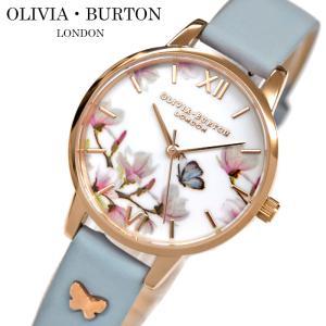 (レビューを書いて5年保証) 時計 オリビアバートン OLIVIA BURTON レザーフラワー 腕時計 レディースOB16ES08 (21) ブルー 蝶|ryus-select