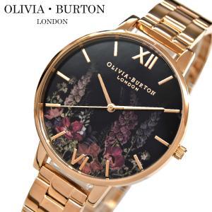 (レビューを書いて5年保証) 時計 オリビアバートン OLIVIA BURTON フラワー 腕時計 レディースOB16WG45 (22) ブラック ピンクゴールド|ryus-select