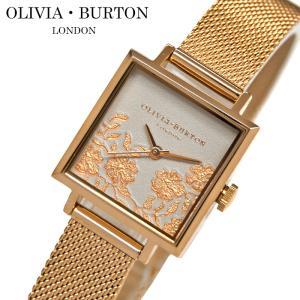 (レビューを書いて5年保証) 時計 オリビアバートン OLIVIA BURTON メッシュフラワー 腕時計 レディースOB16MV78 (23) スクエア ピンクゴールド|ryus-select