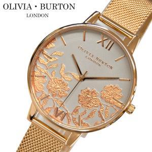 (レビューを書いて5年保証) 時計 オリビアバートン OLIVIA BURTON メッシュフラワー 腕時計 レディースOB16MV79 (24) ピンクゴールド|ryus-select