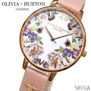 (レビューを書いて5年保証) 時計 オリビアバートン OLIVIA BURTON レザー 花柄OB16EG111 (51) ピンクフラワー 腕時計 レディース|ryus-select