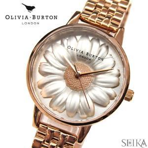 (サマークリアランス) (レビューを書いて5年保証) 時計 オリビアバートン OLIVIA BURTON 花柄OB16FS102 (48) ピンクゴールドフラワー 腕時計 レディース|ryus-select