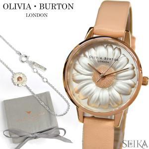 (レビューを書いて5年保証) (サマークリアランス) 時計 オリビアバートン レザー OB16GSET18 (47) ブレスレットSET 腕時計 レディース|ryus-select