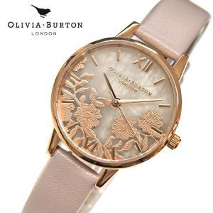 (レビューを書いて5年保証) 時計 オリビアバートン OLIVIA BURTON レザー 花柄OB16MV84 (38) ピンクフラワー 腕時計 レディース|ryus-select
