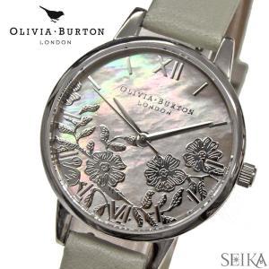 【商品入れ替えクリアランス】オリビアバートン レザー 花柄 OB16MV93(44) グレー シェル フラワー 時計 腕時計 レディース ryus-select