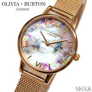 (レビューを書いて5年保証) 時計 オリビアバートン OLIVIA BURTON メッシュ 花柄OB16PP49 (40) ピンクゴールドフラワー 腕時計 レディース|ryus-select