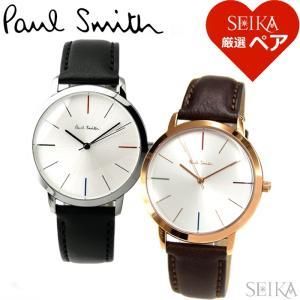 時計 ペアウォッチポールスミス メンズ P10051 レディース P10053 腕時計|ryus-select