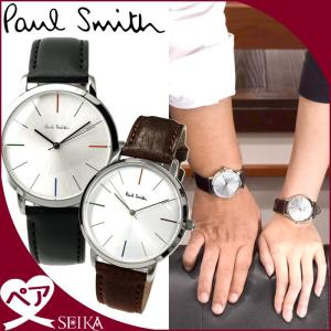 (ペア価格)ポールスミス/PAUL SMITH ペアウォッチ (P10051/メンズ)(P10100/レディース)時計 メンズ レディース/、本物、当店在庫だから安心|ryus-select