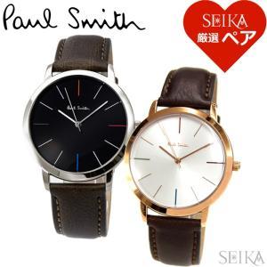 時計 ペアウォッチポールスミス メンズ P10052 レディース P10053 腕時計|ryus-select