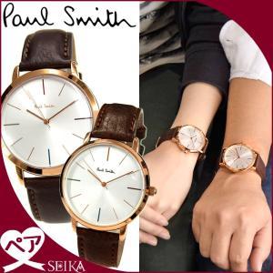 (ペア価格) ポールスミス PAUL SMITH P10053 P10101 時計 腕時計 メンズ レディース|ryus-select