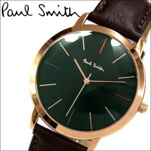 ポールスミス/PAUL SMITH 腕時計(P10056)ダークグリーン×ピンクゴールド/ブラウンレザー|ryus-select