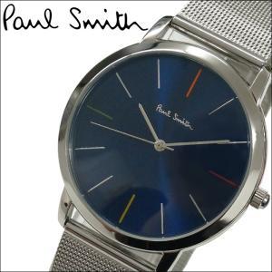 【当店ならお得クーポンあり】【替えベルト2本プレゼント】ポールスミス/PAUL SMITH (P10058)ブルー×シルバー 腕時計 時計 ryus-select