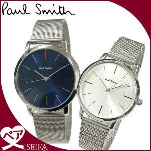 【当店ならお得クーポンあり】ペアウォッチ ポールスミス PAUL SMITHP10058/ブルー(メンズ) P10102/シルバー(レディース)時計 腕時計  ユニセックス メッシュ ryus-select