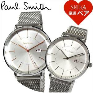 時計 ペアウォッチポールスミス PAUL SMITHP10086 (PSP10086) PS0070003 腕時計|ryus-select