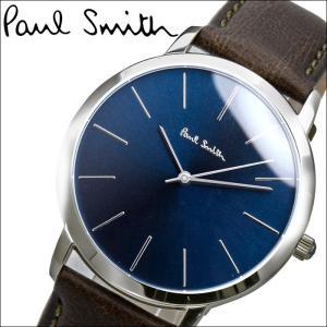 【当店ならお得クーポンあり】ポールスミス PAUL SMITH 腕時計 P10091 ネイビー ブラウン レザー|ryus-select