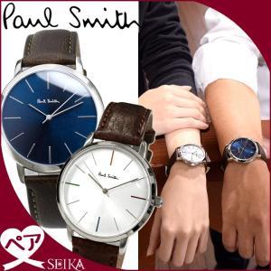 (ペア価格) ポールスミス PAUL SMITH P10091 P10100 時計 腕時計 メンズ レディース レザー|ryus-select