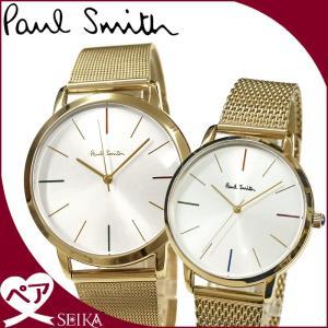 (ペア価格)ポールスミス PAUL SMITH P10092 メンズ P10103 レディース 時計 腕時計  ペアウォッチ ユニセックス メッシュ|ryus-select